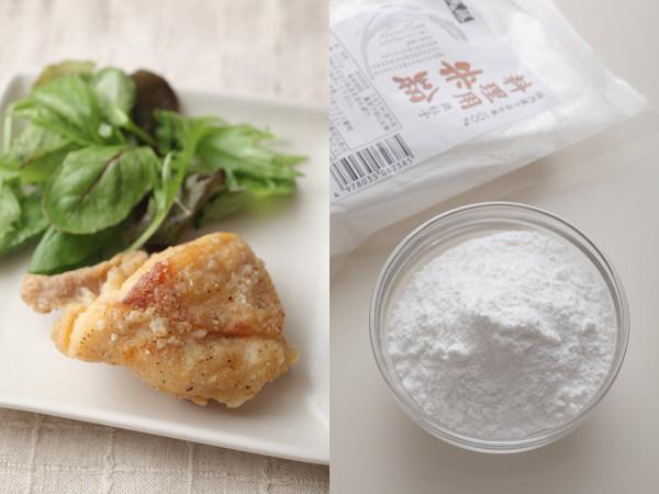 米粉をつけて揚げたから揚げと萬藤の料理用米粉