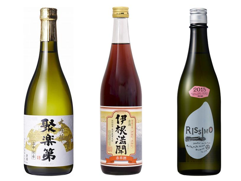 左から、<佐々木酒造>聚楽第 純米大吟醸、<向井酒造>伊根満開、<松本酒造>RISSIMO 2015
