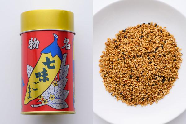 八幡屋礒五郎の七味ごまと中身を皿に出した様子