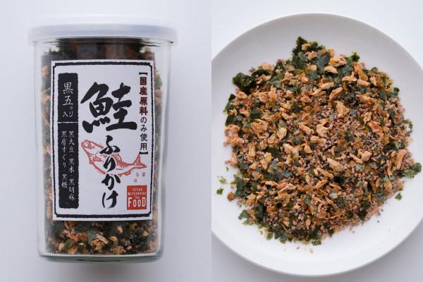 ISETAN MITSUKOSHI THE FOODの国産黒五入りふりかけと中身を皿に出した様子