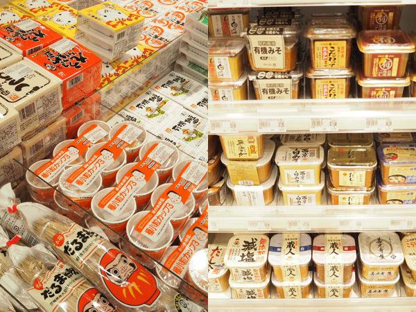 伊勢丹ジュロンイースト店で売られている納豆・味噌の様子