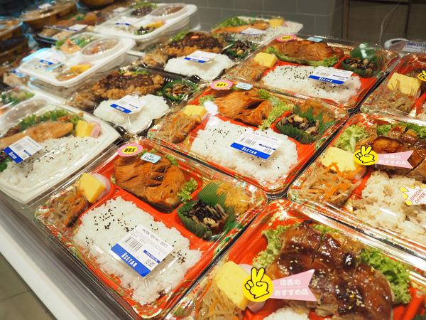 伊勢丹ジュロンイースト店で弁当が売られている様子