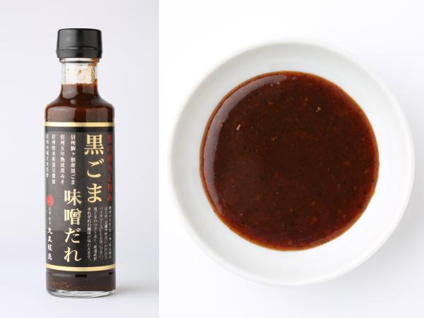 (左)丸正醸造の黒ごま味噌だれパッケージ、(右)小皿に入れた黒ごま味噌だれ