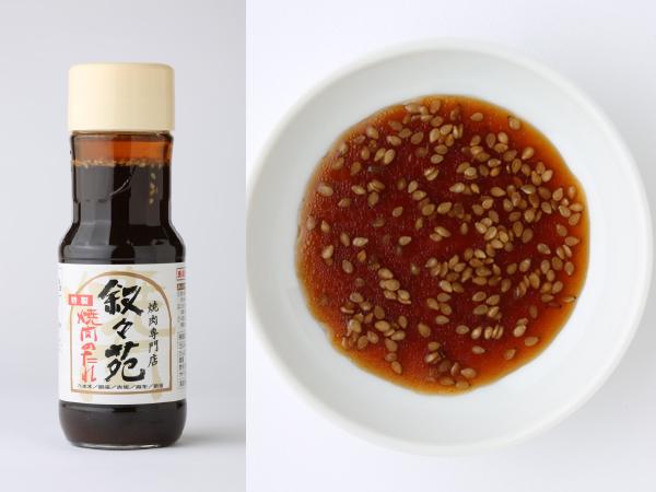 (左)ジェー・オー・ジェーYJの叙々苑 焼肉のたれ 特製、(右)小皿に入れた叙々苑 焼肉のたれ 特製