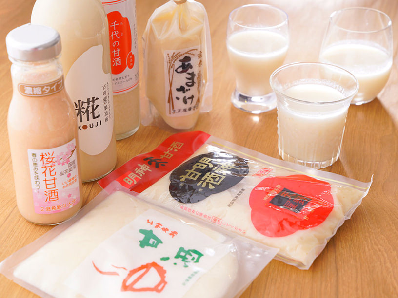 飲み比べる米麹の甘酒を並べたイメージ