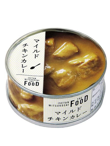 ISETAN MITSUKOSHI THE FOODのマイルドチキンカレー