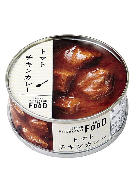 ISETAN MITSUKOSHI THE FOODのトマトチキンカレー