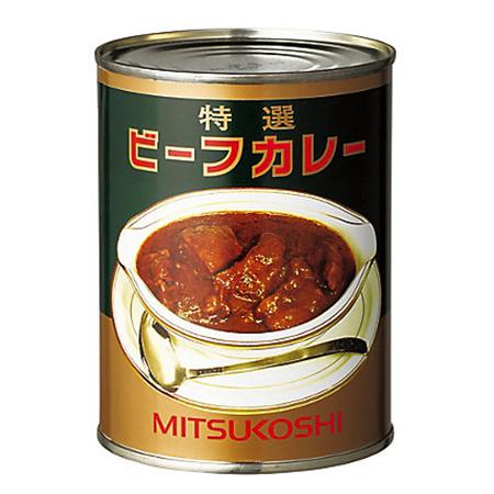 三越特選ビーフカレー缶詰