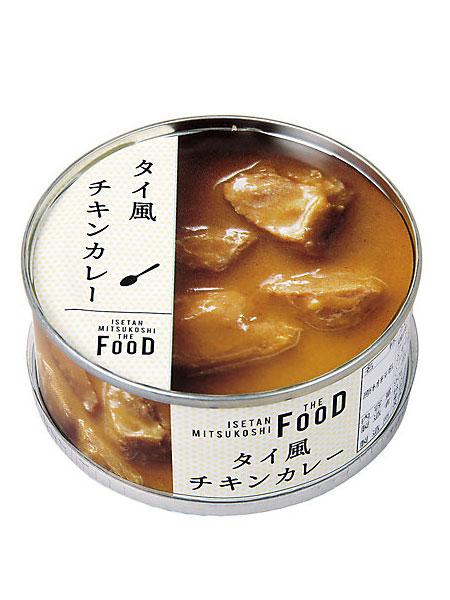 ISETAN MITSUKOSHI THE FOODのタイ風チキンカレー