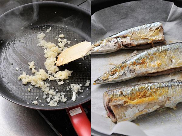 香味野菜を炒めて取り出し、さんまを焼く