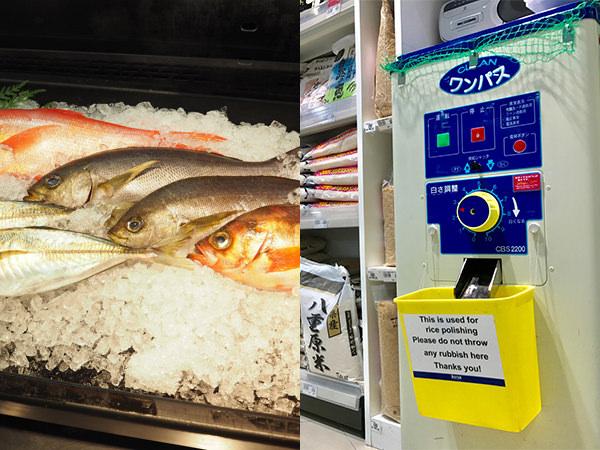 伊勢丹ジュロンイースト店で売られている魚・精米機の様子