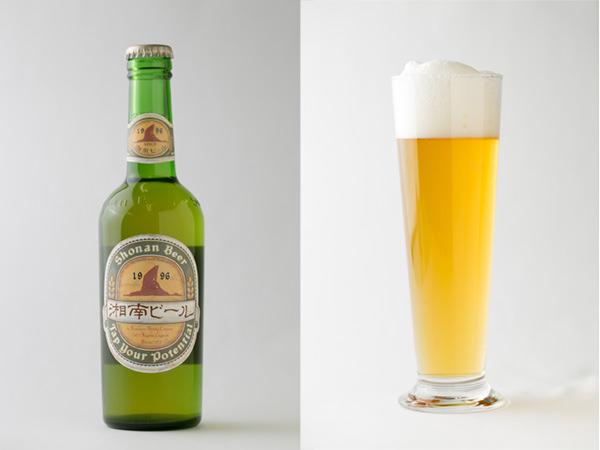 湘南ビールのピルスナーの瓶と注いだグラス