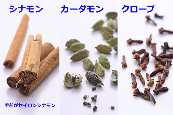 チャイに使うスパイス3種、シナモン、カーダモン、クローブ