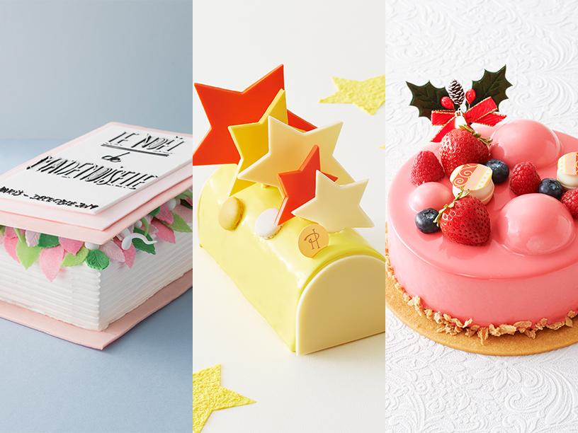 ケーキの集合
