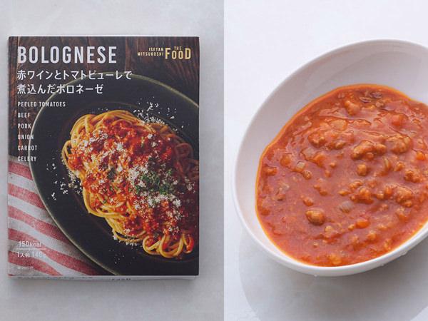 ISETAN MITSUKOSHI THE FOODの赤ワインとトマトピューレで煮込んだボロネーゼ写真