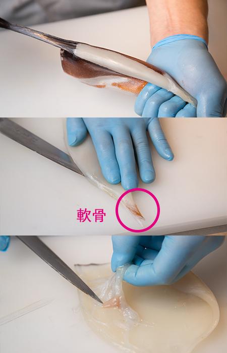 イカの皮をはがすところ、イカの堂を真横に倒して包丁を入れたところ、イカの内側の薄皮をとるところ