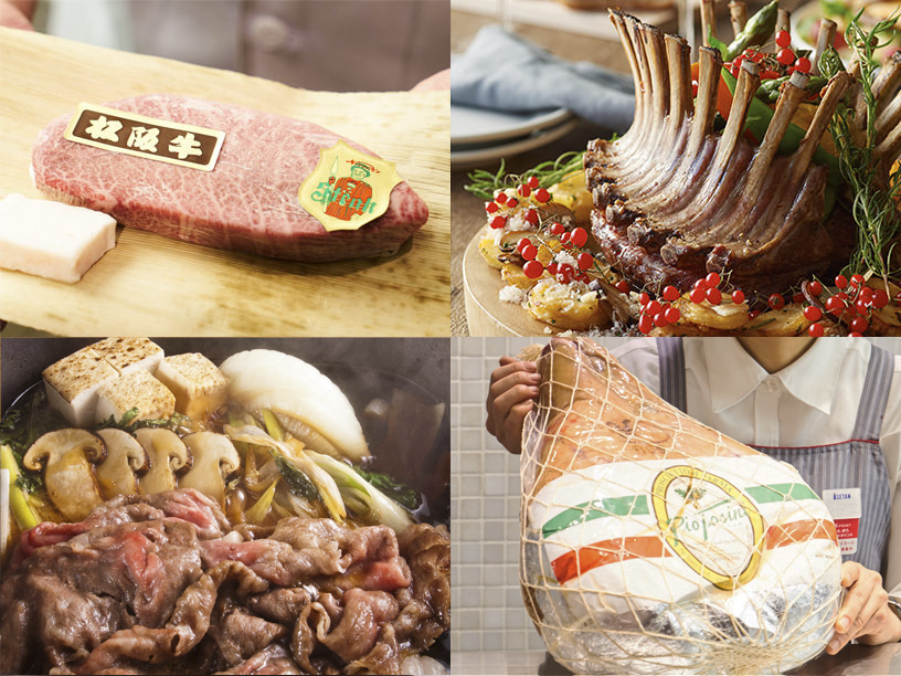 伊勢丹新宿店で買えるパーティ食材(肉)