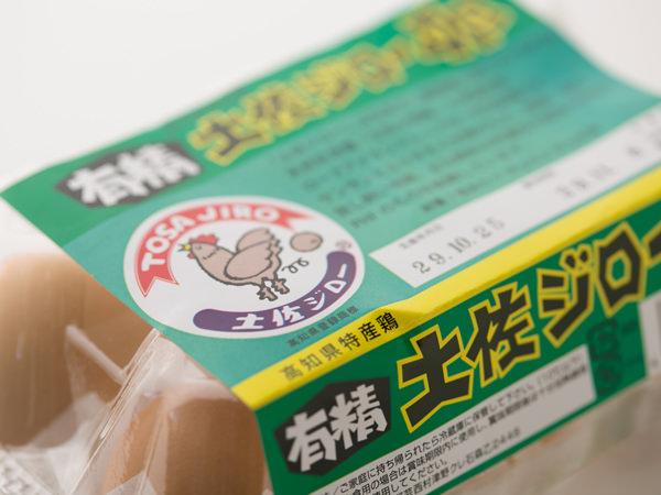 土佐ジロー有精卵のパッケージ