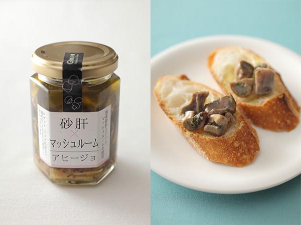 サーモンショップ UOSEIの砂肝とマッシュルームアヒージョ