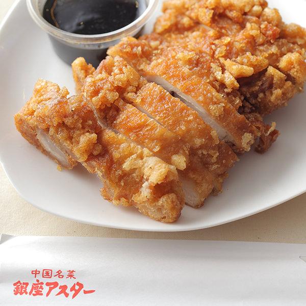 銀座アスターの油淋鶏