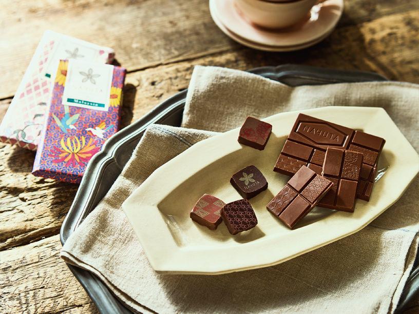 ナユタ チョコラタジアのイメージ