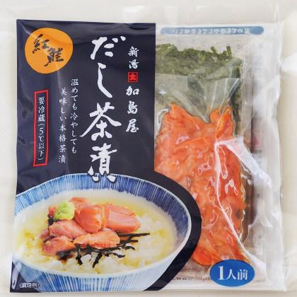 新潟 加島屋 だし茶漬のパッケージ画像