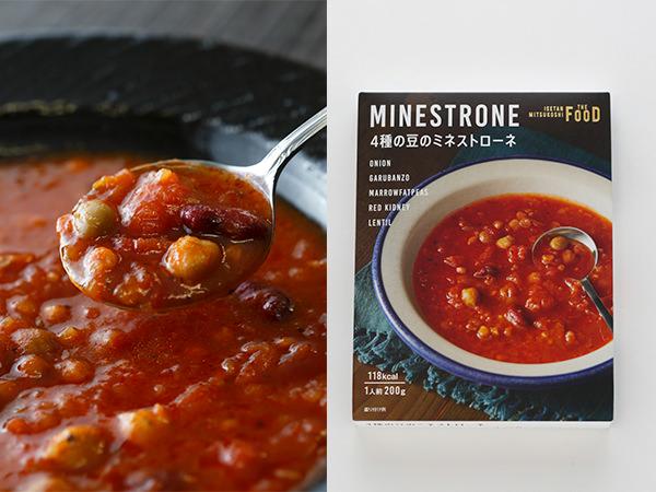 ISETAN MITSUKOSHI THE FOODの4種の豆のミネストローネ