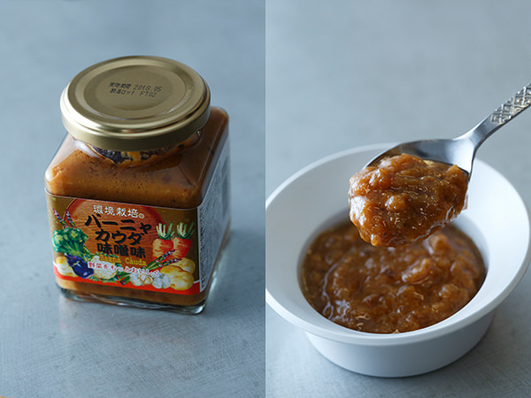 信州自然王国の環境栽培のバーニャカウダ 味噌味