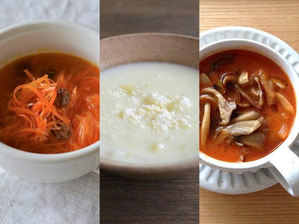 有賀薫さんの3つのスープのイメージ