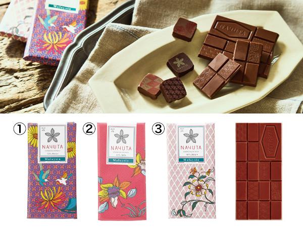 ナユタチョコラタジアのタブレット マレーシア 72%Bitter、51%Milk、40%Milk+