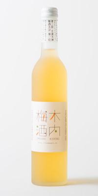 木内酒造の木内梅酒のイメージ