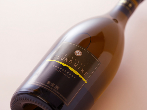 都農ワインのシャルドネ アンフィルタード
