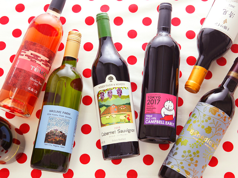 日本ワインの集合イメージ