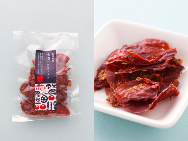 ISETAN MITSUKOSHI THE FOODの土佐ドライトマト