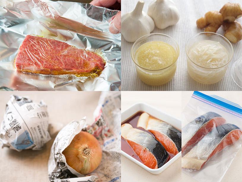 食品の保存イメージ