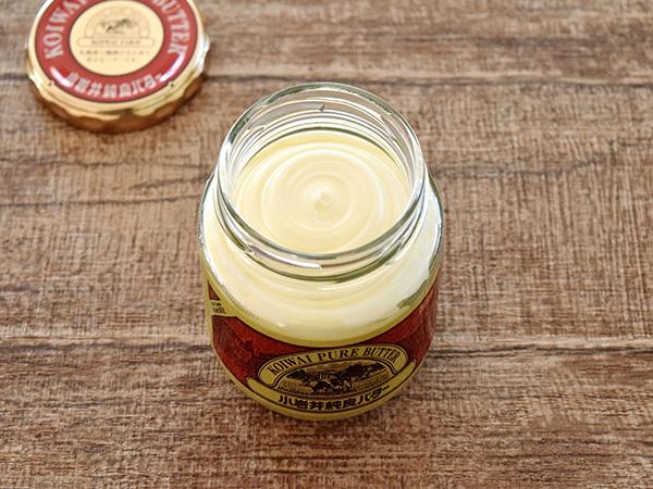 小岩井農業の純良瓶バター