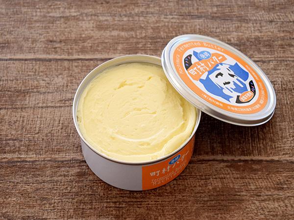 町村農場の発酵バター