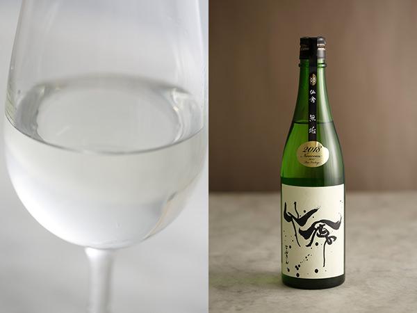 せんきんのモダン仙禽 無垢の中身と瓶