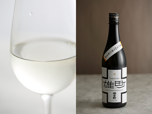 室町酒造の櫻室町 赤磐雄町の中身と瓶