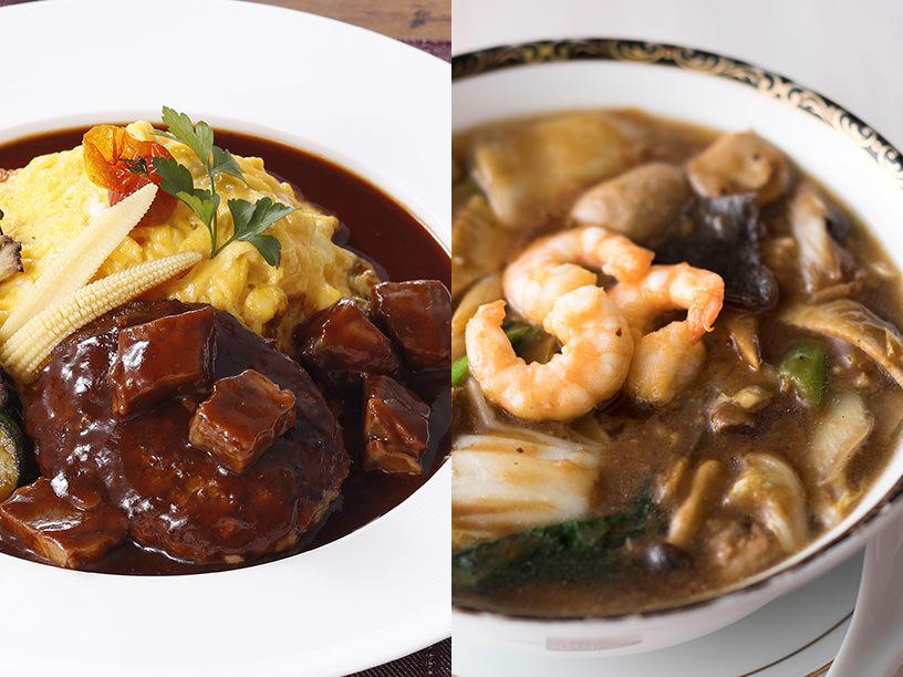 (左)イセタン ダイニングのビーフシチューオムライス&ハンバーグ(右)銀座アスターのアスター麺