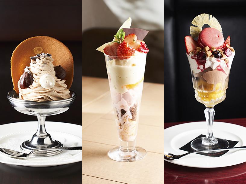カフェ リジーグのモンブランクリームパフェ、イセタンダイニングのあまおうパフェ、ラ・ターブル・エディアールのパフェ・エディアール