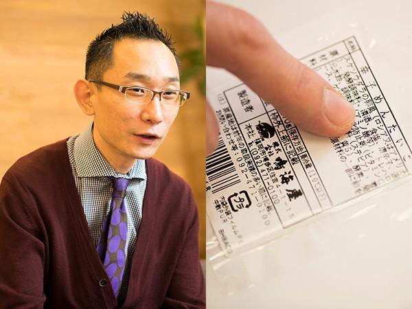 伊勢丹新宿店生鮮担当バイヤーの林真嗣さん