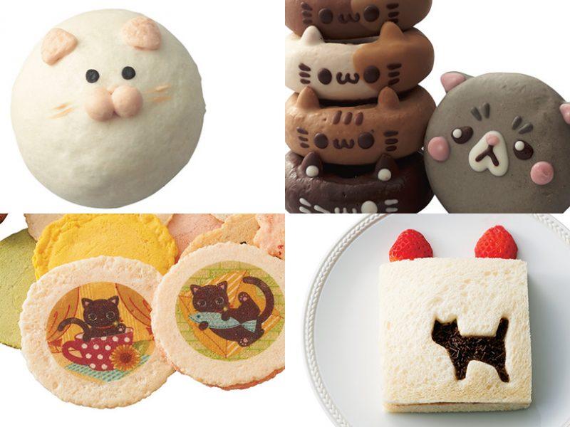 招福門のニャンまん、イクミママのどうぶつドーナツのどうぶつドーナツ、メルヘンのねこのショコラいちご生クリームサンド、志ま秀のえび菓子詰合せ(猫)