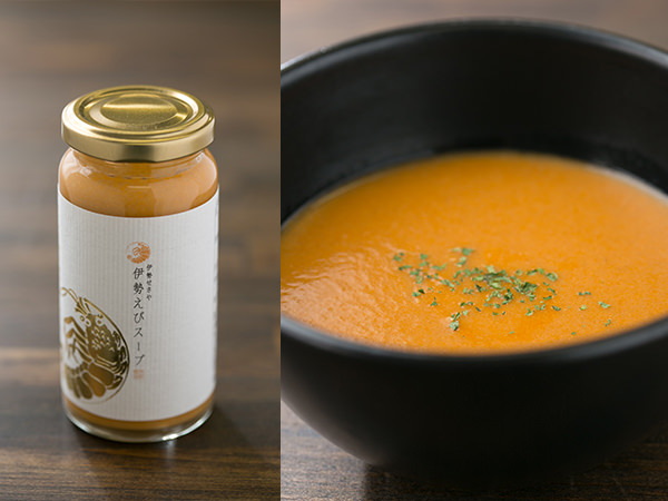 伊勢せきやの伊勢えびスープ