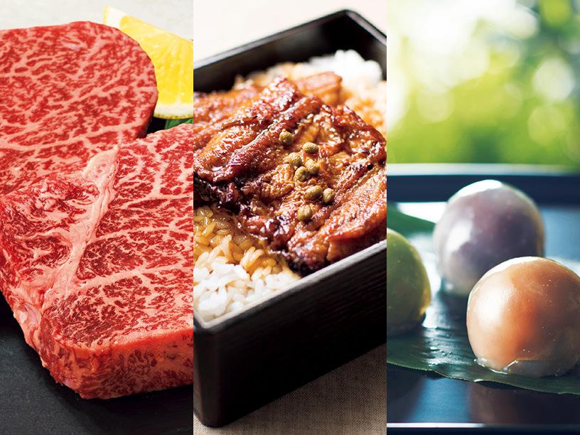 但東畜産センターの神戸牛もも肉ステーキ用、京料理 美濃吉の鰻蒲焼、京菓匠 鶴屋吉信の笹の珠