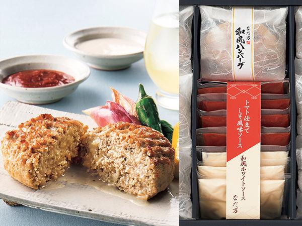 日本料理なだ万の和風ハンバーグ