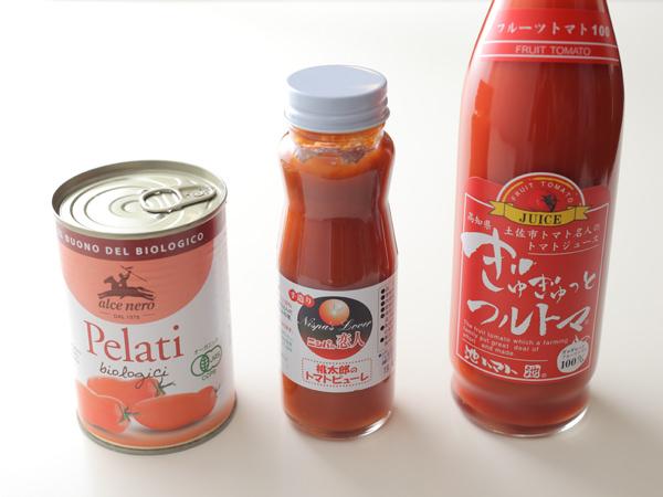 ホールトマト、トマトピューレ、トマトジュース