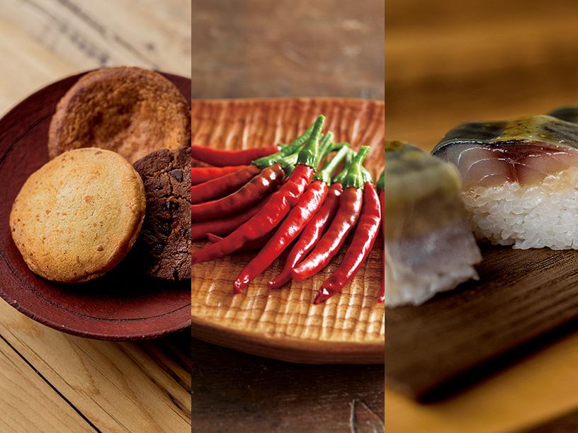 サブレ、内藤とうがらし、鯖寿司のイメージ