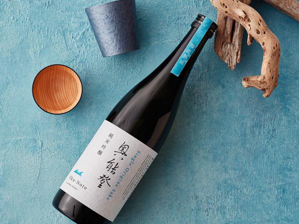 海中熟成酒「Single Origine Sake 奥能登 海中熟成」