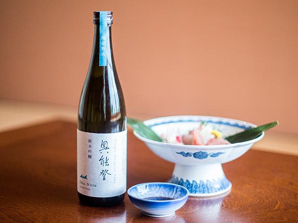 海中熟成酒「Single Origine Sake 奥能登」